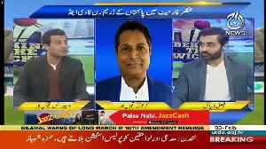 Behind The Wicket With Moin Khan – 3rd February 2019 [Video]