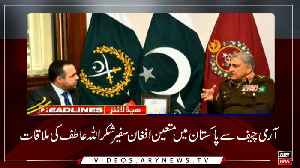 Headlines | ARYNews | 2000 | 4 February 2019 [Video]
