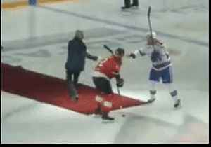 Jose Mourinho Slips on Ice During Puck Drop at Russian Hockey Game [Video]