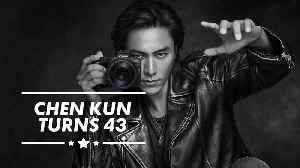 The famous Chinese actor you need to meet: Chen Kun [Video]