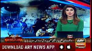 Bulletins ARYNews 1200 5th February 2019 [Video]