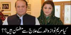 Is Maryam Nawaz satisfied with Treatment of her father? [Video]