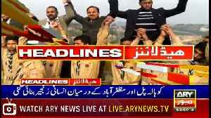 Headlines | ARYNews | 2300 | 5 February 2019 [Video]