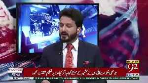 For The Revival Of International Cricket DG ISPR's Passion Is So Good -Arif Nizami [Video]