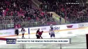 News video: Pavel Datsyuk to the rescue: Russia face-off fail involves Man U manager Jose Mourinho