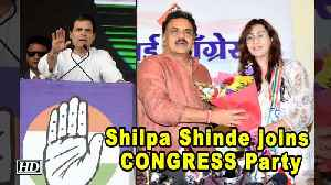 Bigg Boss Winner Shilpa Shinde joins CONGRESS Party [Video]