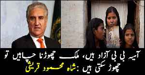 Asia Bibi is a free person; can leave the country if she wants: FM Qureshi [Video]