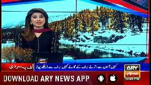Bulletins ARYNews 1200 7th February 2019 [Video]