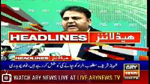 Headlines | ARYNews | 2200 | 7 February 2019 [Video]