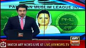 NEWS@9 |  ARYNews | 7 February 2019 [Video]