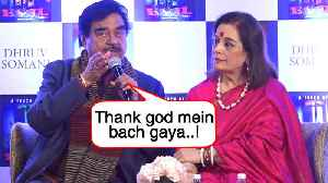 Shatrughan Sinha SHOCKING Comment On MeToo in Front Of Wife Poonam Sinha [Video]