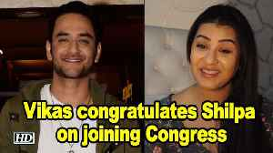 Vikas Gupta congratulates Shilpa Shinde on joining Congress [Video]