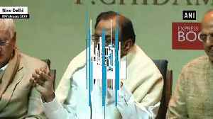 Use of NSA in MP was wrong, mistake has been pointed out: P Chidambaram [Video]