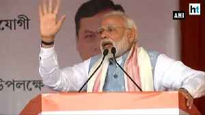 No space for inflitrators in the country: PM Modi in Assam rally [Video]