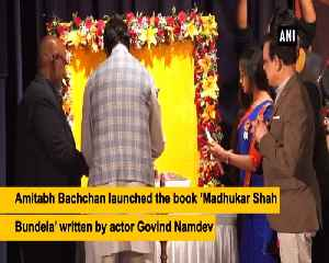 Invited for Hindi book launch for first time Amitabh Bachchan [Video]