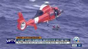 Coast Guard suspends search for second man [Video]