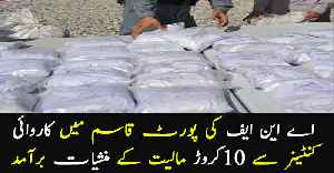 ANF recovers drugs worth of Rs 100 million in Karachi [Video]