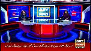 News @ 6 | ARY News | 11 February 2019 [Video]
