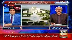 Will Nawaz Sharif get a bail on medical grounds? [Video]
