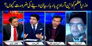 Off The Record | Kashif Abbasi | ARYNews | 11 February 2019 [Video]