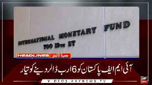 Headlines | ARYNews | 0000 | 12 February 2019 [Video]