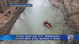 No Body Found After Second Day Of Searching Brush Creek [Video]