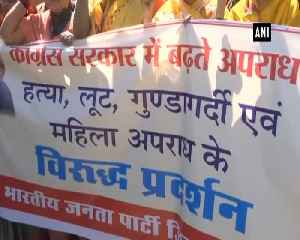 BJP workers stage protest against MP govt in Bhopal [Video]