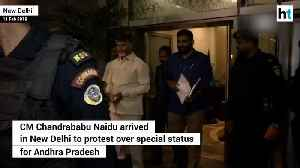 News video: Chandrababu Naidu to sit on one day fast in New Delhi