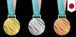 2020 Olympic medals to be made from recycled electronic gadgets [Video]