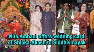 Nita Ambani offers first wedding card of Shloka & Akash to Siddhivinayak [Video]
