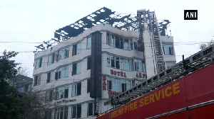 News video: Fire occurred due to ducting which spread to hotel rooms: Delhi Hotel Association
