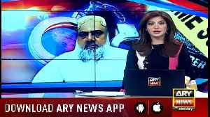 News @ 3 - 12th February 2019 [Video]
