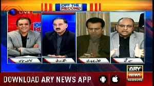 Off The Record | Kashif Abbasi | ARYNews | 12 February 2019 [Video]