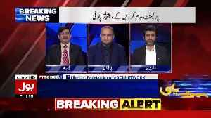 I Personally Don't Think PTI Will Go For Vote Of No Confidence.. Shaukat Pracha [Video]