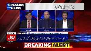 Only I Said In The Parlimentary Committee That It Is The International Practice To Make Opposition Leader PAC Chairman And SHah  [Video]