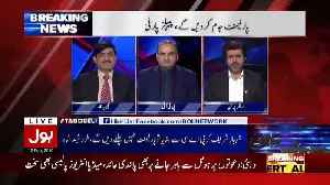 Shouldn't The Govt Clearify Whether They Are Going For Vote Of No Confidence Agaonst Shahbaz Sharif Or Not.. Ramesh Kumar Respon [Video]