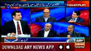 Power Play | Arshad Sharif  | ARYNews | 12 February 2019 [Video]