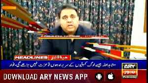 Headlines ARYNews 1100 13th February 2019 [Video]