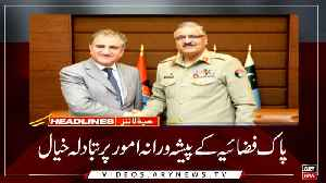 Headlines | ARYNews | 1800 | 13 February 2019 [Video]