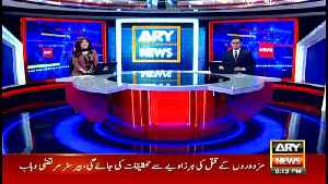 News @ 6 | ARY News | 13 February 2019 [Video]