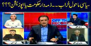 Off The Record | Kashif Abbasi | ARYNews | 13 February 2019 [Video]