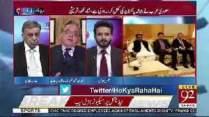 Khursheed Mehmood Kasuri Analysis On Relation Between Pakistan And Saudi Arabia,UAE [Video]