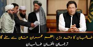 Afghan Taliban team to meet PM Imran in Islamabad [Video]