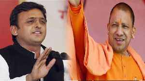 Like his father, Akhilesh should also accept the truth: Yogi | Oneindia News [Video]