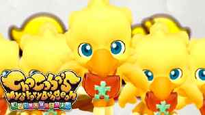 Chocobo's Mystery Dungeon Every Buddy! - Official Gameplay Trailer [Video]