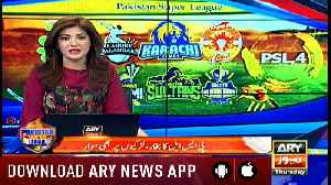 News @ 3 - 14th February 2019 [Video]
