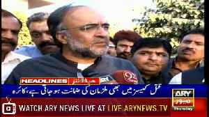 Headlines | ARYNews | 1700 | 14 February 2019 [Video]