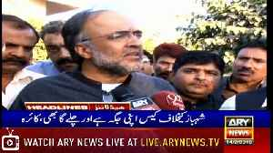 Headlines | ARYNews | 1800 | 14 February 2019 [Video]