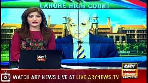 NEWS@6 |  ARYNews | 14 February 2019 [Video]