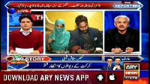 The Reporters | Sabir Shakir | ARYNews | 14 February 2019 [Video]